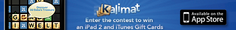 Click to enter the Kalimat contest to win an iPad 2